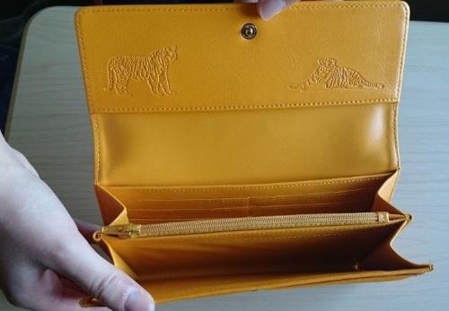 夫婦虎刻印の黄虎発財財布を買ってみました!
