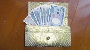 財布の使い初め