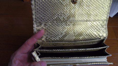 金蛇財布の内側