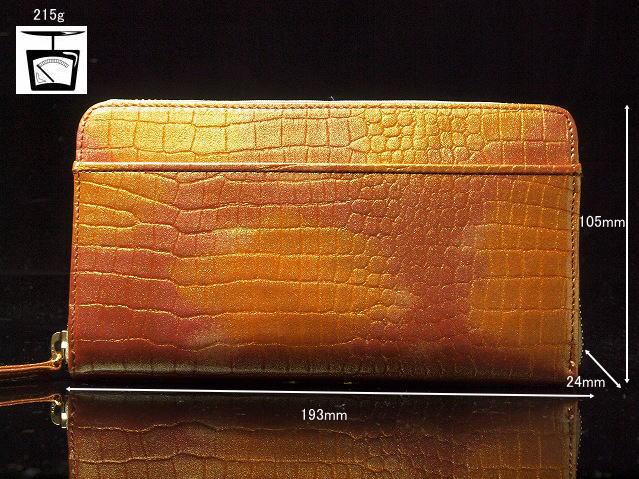 幸せ財布の寸法と重さ