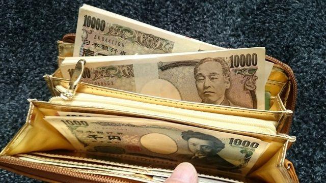 お札の元で大金を財布に入れる