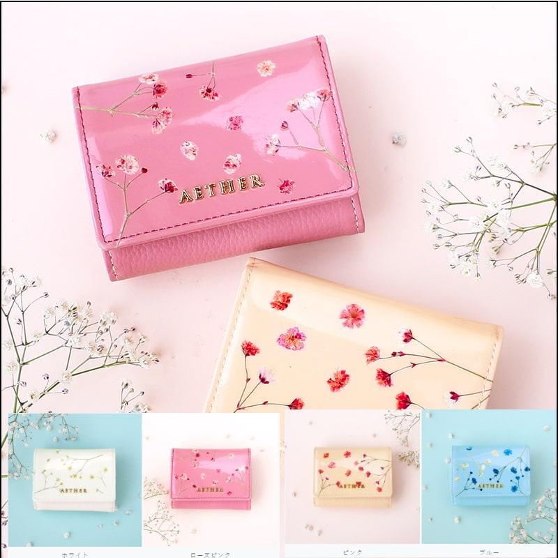 押し花レザー「ジプソフィア」ミニ財布(三つ折り)